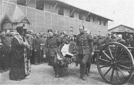 1913_metafora_vasileos_georgiou_apo_prigkipes